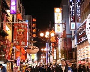 We can find many Japanese characters. Dotonbori street in Osaka city