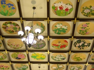 Beautiful ceiling in Kihinkan