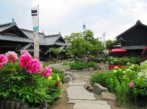 Garden of Kihinkan