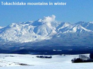Tokachidake mountains in winter