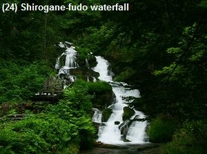 Shirogane-fudo waterfall