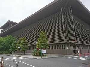National Theater of Japan