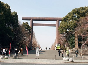 Entrance of Yasukuni Shrine