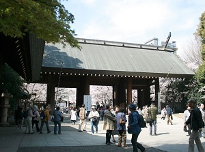 Approach of Yasukuni Shrine
