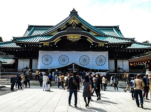 Main Gate in Yasukuni Shrine