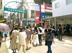 South side of Shimokitazawa station