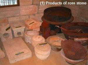 Products of rosu stone