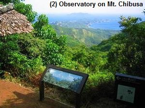 Observatory on Mount Chibusa