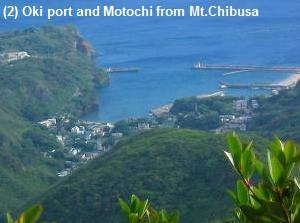Oki port and the town from Mount Chibusa