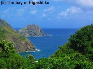 The bay of Higashi-ko