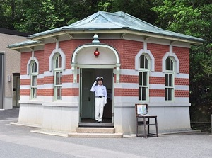 Uji-yamada Post Office (Ise,1909)