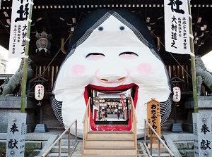 Main gate of Kushida Shrine around Setsubun